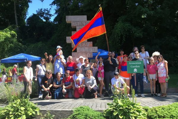 Armenian Cultural Garden in Ohio